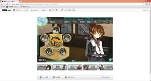 SnapCrab_艦隊これくしょん~艦これ~ - オンラインゲーム - DMMcom - Google Chrome_2013-12-14_20-34-11_No-00