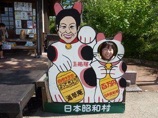 manekineko_R.jpg