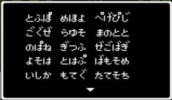 復活の呪文0001