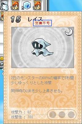Maple9439a.jpg