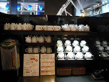 エクスブルーお茶C.jpg
