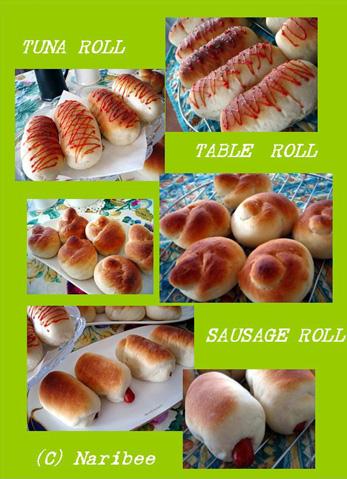 惣菜パン集合.jpg
