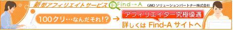 Find-A 1