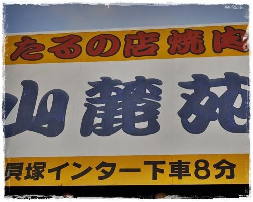 8_20110913223832.jpg