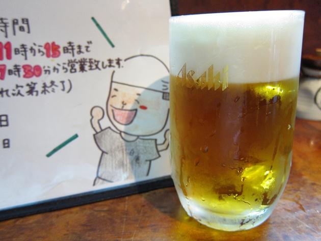 白 ビール