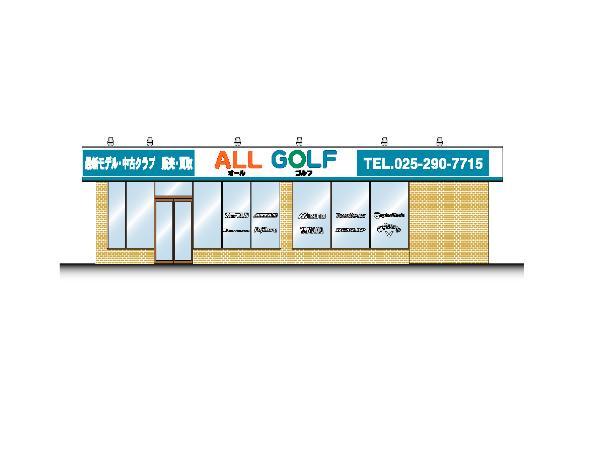 all golf 2