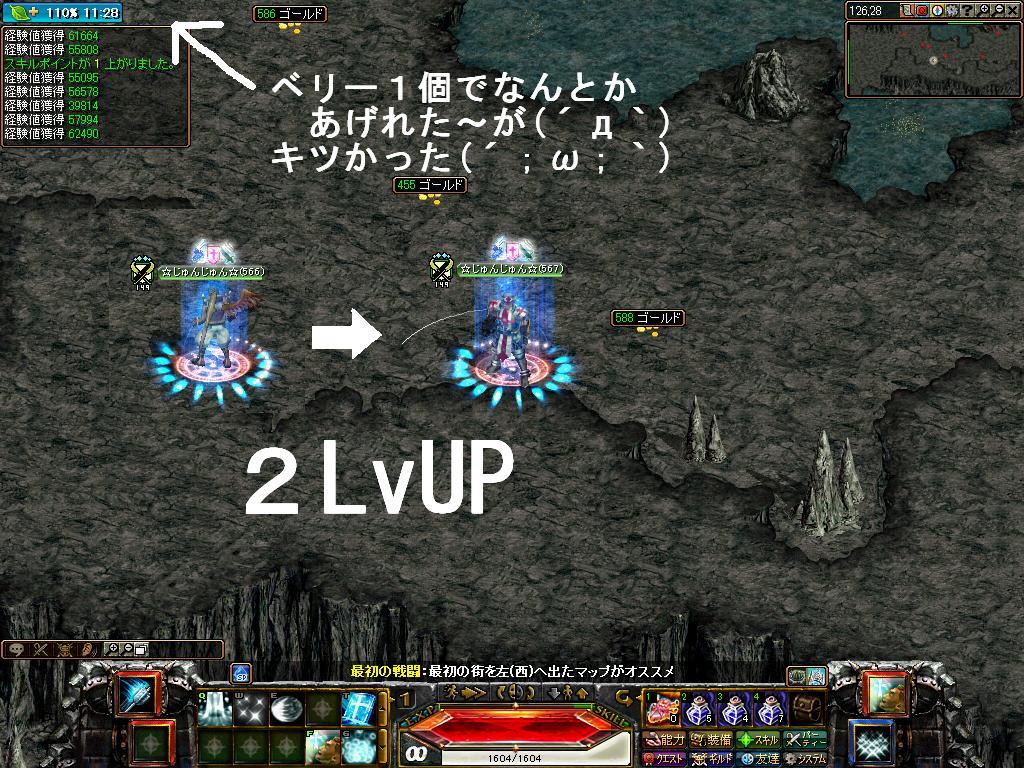 転生してから一気に2LvUP12.02.09[21]