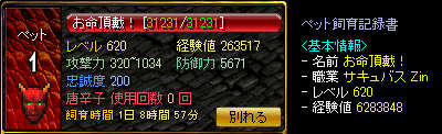 サキュバスZin2009101522444390d