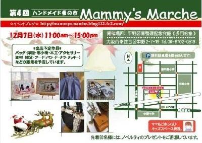 mammys4thDM2.jpg