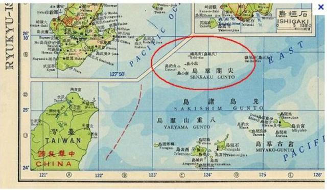 尖閣地図 1959~1972 年,隸屬於總統府的國防研究院陸續出版全五冊《中華民國地圖集》與全五冊《世界地圖集