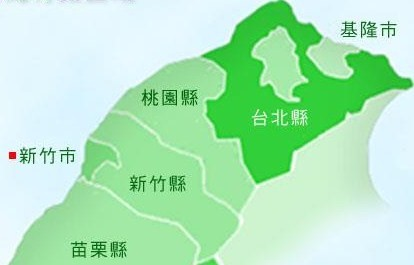 新竹 547544_496070863775539_1833021544_n
