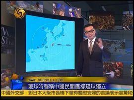 沖縄独立 3cf0f5f9fd6d611e60245c0b245c40350d074db4