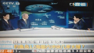 CCTV130625_1323~002 (1)