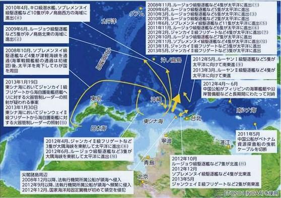防衛白書25年 我が国の近海などにおける最近の中国の活動