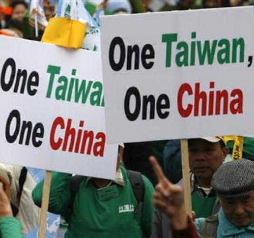 台湾中国CHINA_TAIWAN_