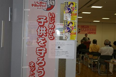 140916龍ヶ崎入口1