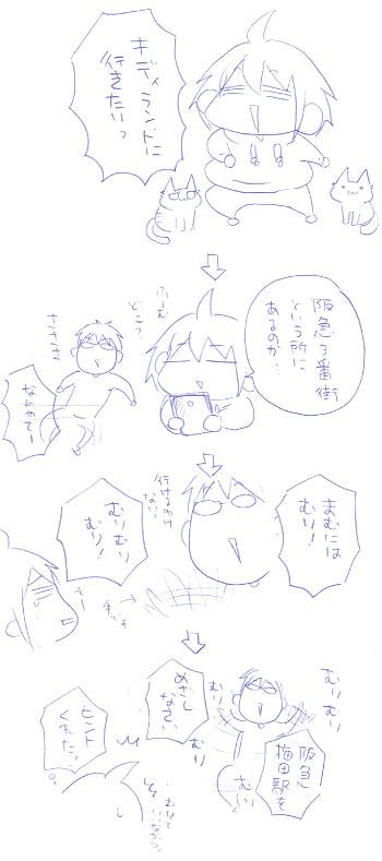 comic005-1.jpg