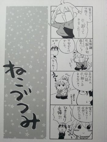 mamu122-2.jpg