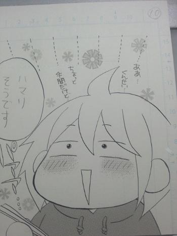 mamu124-2.jpg