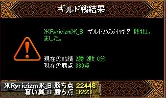 RedStone 14.02.04[06]