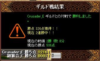 RedStone 14.02.05[03]