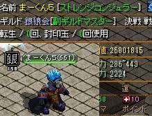 RedStone 14.02.10[03]