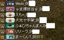 RedStone 14.02.09[02]