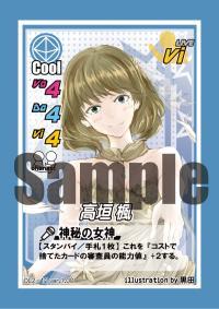 DL02-12-高垣楓