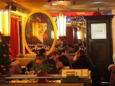 Cafe-des-2-Moulin13.jpg