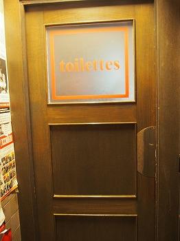 Cafe-des-2-Moulin27.jpg