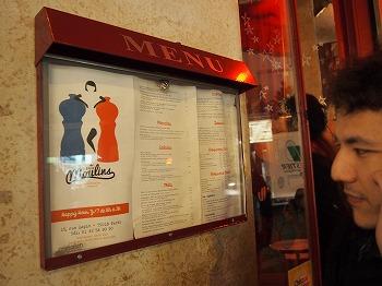 Cafe-des-2-Moulin34.jpg