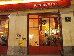 Cafe-des-2-Moulin9.jpg