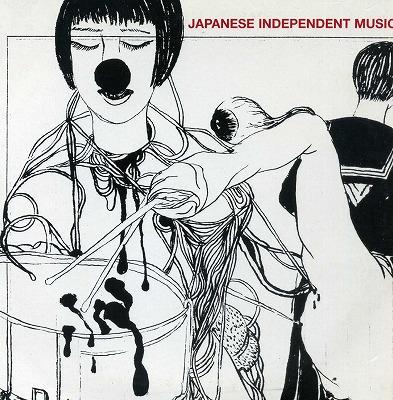 ICHIBA-japanese-independent-music1.jpg