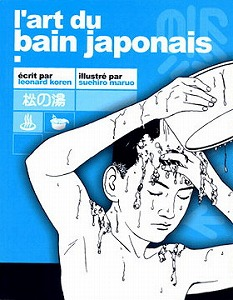 MARUO-bain-japonais.jpg