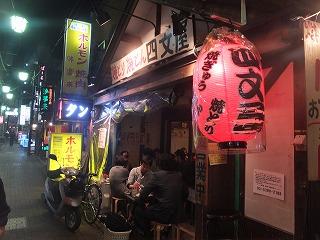 NAKANO-shimonya27.jpg