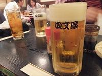 NAKANO-shimonya28.jpg