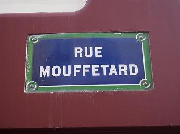 Rue-Mouffetard38.jpg
