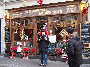 Rue-Mouffetard41.jpg