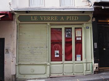 Rue-Mouffetard49.jpg