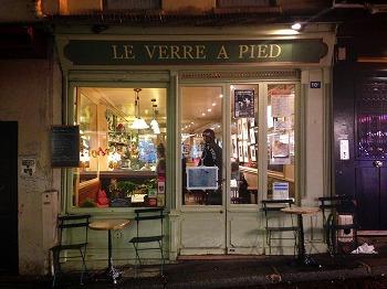 Rue-Mouffetard50.jpg
