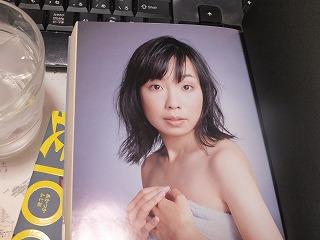 SHINSAN-independence-diary2.jpg