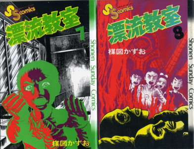 UMEZZ-hyoryu-kyoshitsu7-8.jpg