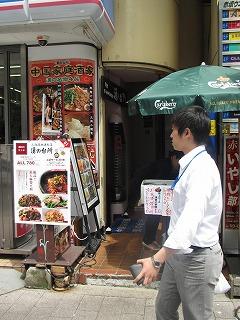 akasaka-chin-z1.jpg