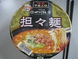akasaka-szechwan-restaurant1.jpg