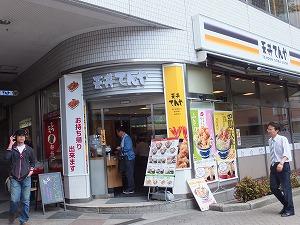 asagaya-tenya1.jpg