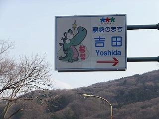 chichibu18.jpg