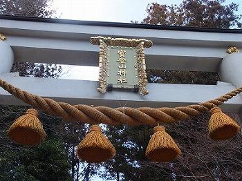 chichibu33.jpg