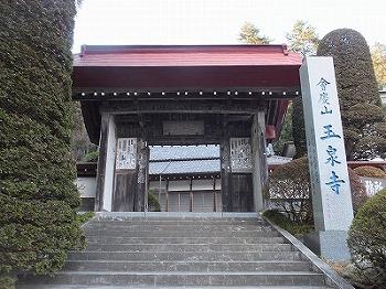 chichibu39.jpg