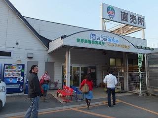chichibu44.jpg