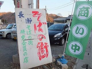 chichibu49.jpg